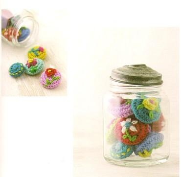 ISBN 9784072680919 button jar