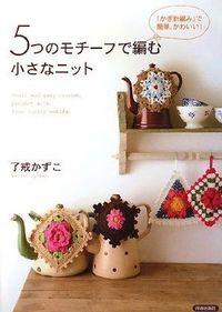 ISBN 9784413009683