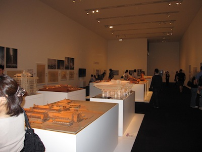 Metabolism exhibition